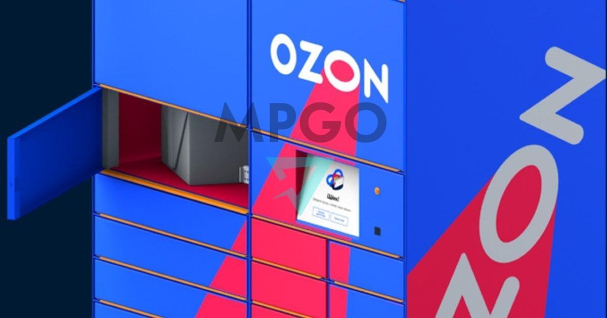 Постаматы Озон могут появиться в жилых домах