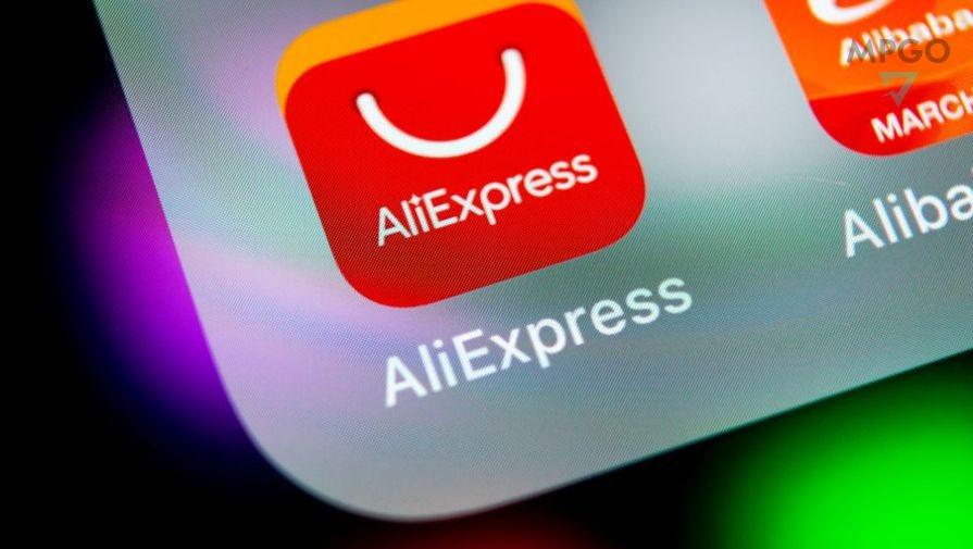 AliExpress товары за 1 рубль