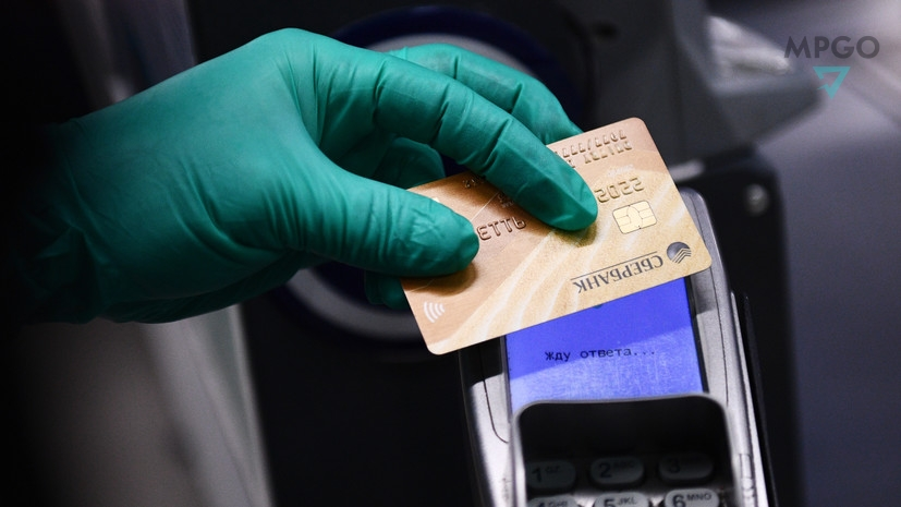 Доля бесконтактных платежей растет