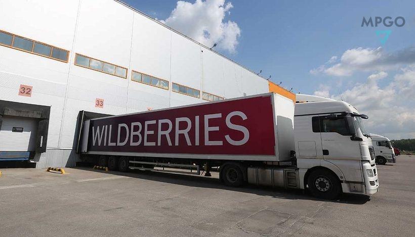 Wildberries склад