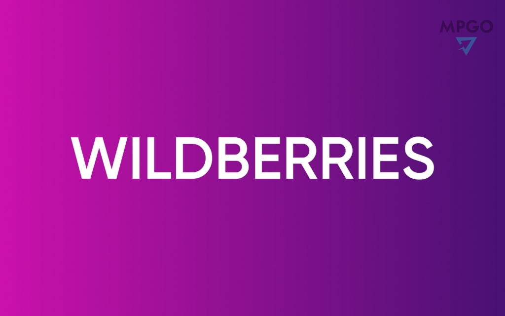 Wildberries поставщики