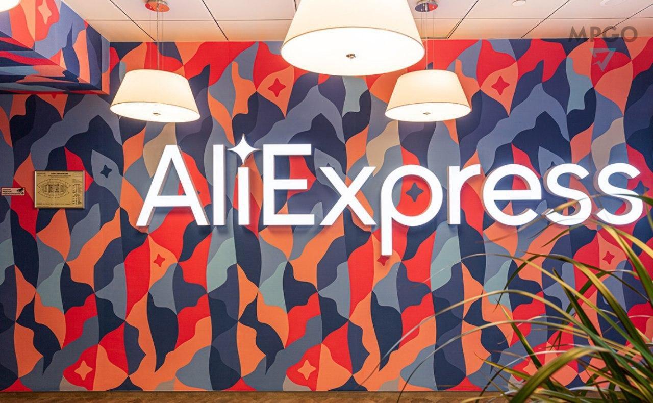 Логистика AliExpress